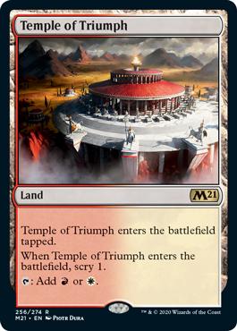 《凱旋の神殿/Temple of Triumph》[M21] 土地R