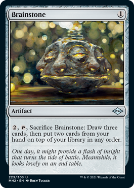《石なる知識/Brainstone》[MH2] 茶U