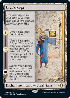《ウルザの物語/Urza's Saga》[MH2] 土地R