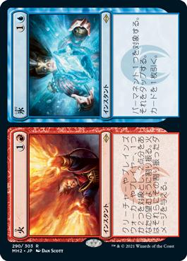 《火+氷/Fire+Ice》[MH2] 分R