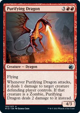 《浄化するドラゴン/Purifying Dragon》[MID] 赤U