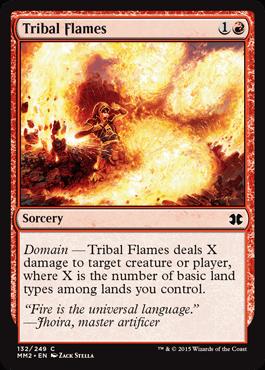 《部族の炎/Tribal Flames》[MM2] 赤C