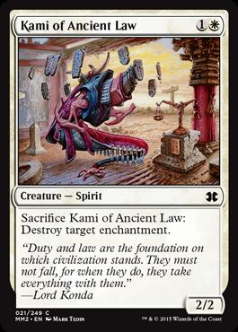 《古の法の神/Kami of Ancient Law》[MM2] 白C