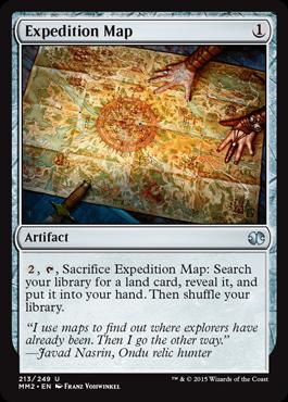 《探検の地図/Expedition Map》[MM2] 茶U