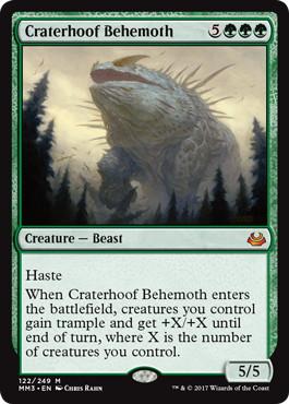 《孔蹄のビヒモス/Craterhoof Behemoth》[MM3] 緑R