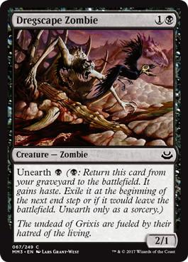 《屑肉の地のゾンビ/Dregscape Zombie》[MM3] 黒C