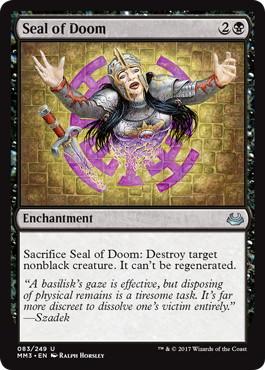 《破滅の印章/Seal of Doom》[MM3] 黒U
