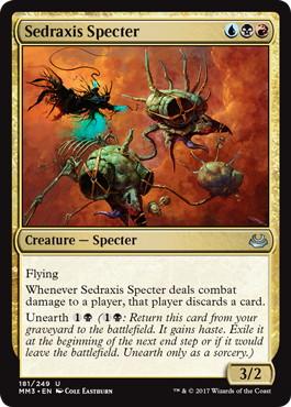 《セドラクシスの死霊/Sedraxis Specter》[MM3] 金U