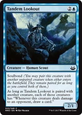 《二人組の見張り番/Tandem Lookout》[MM3] 青C