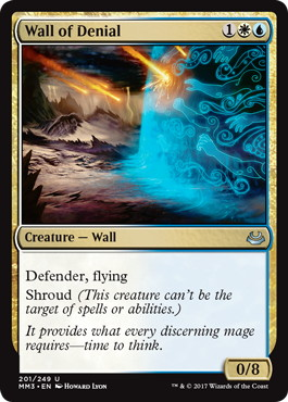 《否定の壁/Wall of Denial》[MM3] 金U