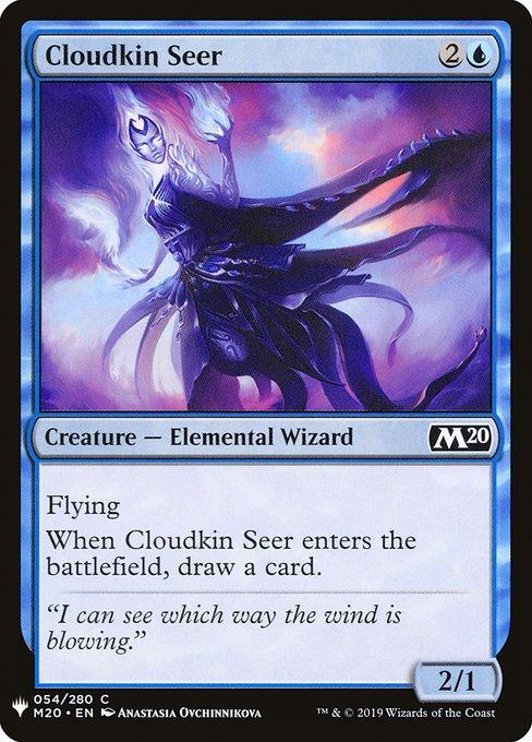 TALRAND SKY SUMMONER NM mtg Commander 2015 Blue Merfolk Wizard Rare