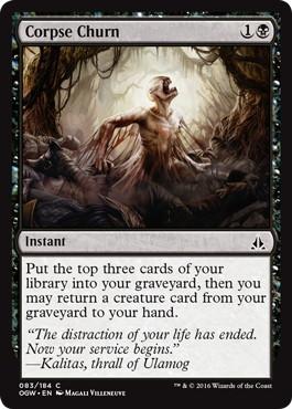 《屍体の攪拌/Corpse Churn》[OGW] 黒C