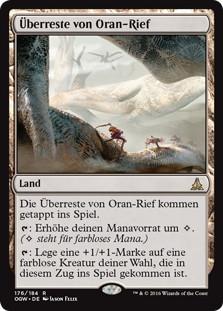 《オラン=リーフの廃墟/Ruins of Oran-Rief》[OGW] 土地R