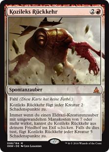 《コジレックの帰還/Kozilek's Return》[OGW] 赤R