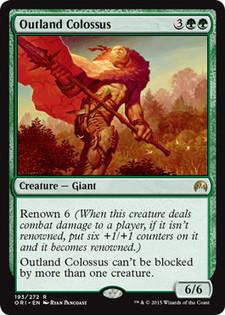 《辺境地の巨人/Outland Colossus》[ORI] 緑R
