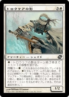 《嵐前線の乗り手/Stormfront Riders》[PLC] 白U