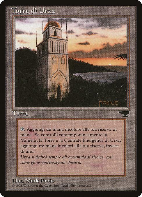 《ウルザの塔/Urza's Tower》C Shore [RIN] 土地U