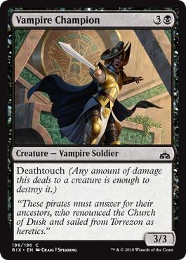 《吸血鬼の勇者/Vampire Champion》[RIX-PW] 黒