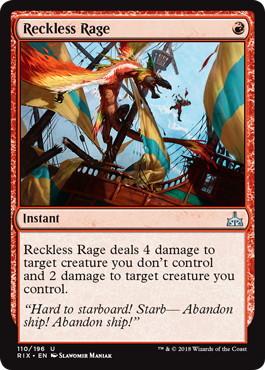《無謀な怒り/Reckless Rage》[RIX] 赤U