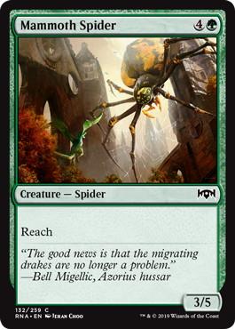 《マンモスグモ/Mammoth Spider》[RNA] 緑C