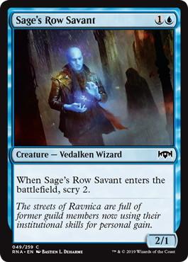 《賢者街の学者/Sage's Row Savant》[RNA] 青C