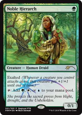 《貴族の教主/Noble Hierarch》[その他イベント記念系] 緑