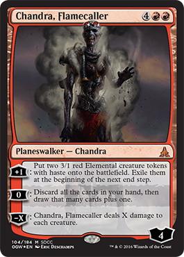 《炎呼び、チャンドラ/Chandra, Flamecaller》[SDCC](2016) 赤