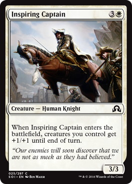 《鼓舞する隊長/Inspiring Captain》[SOI] 白C