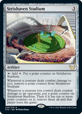 《ストリクスヘイヴンの競技場/Strixhaven Stadium》[STX] 茶R