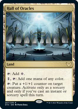 《神託者の広間/Hall of Oracles》[STX] 土地R