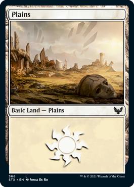 《平地/Plains》[STX] 土地(366)