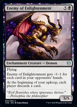 《啓蒙の敵/Enemy of Enlightenment》[THB] 黒U