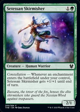 《セテッサの散兵/Setessan Skirmisher》[THB] 緑C