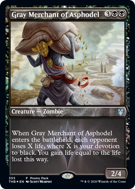 《アスフォデルの灰色商人/Gray Merchant of Asphodel》[PRM] 黒