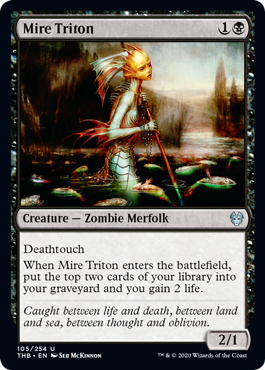 《ぬかるみのトリトン/Mire Triton》[THB] 黒U