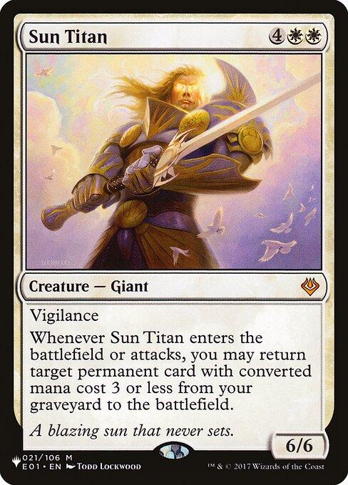 《太陽のタイタン/Sun Titan》[The List] 白R