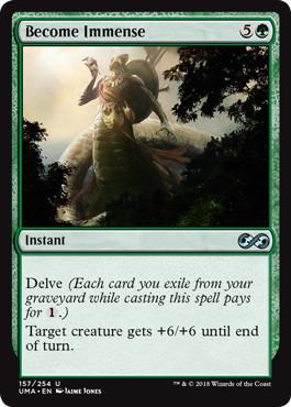 《強大化/Become Immense》[UMA] 緑U