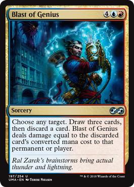 《天才の煽り/Blast of Genius》[UMA] 金U