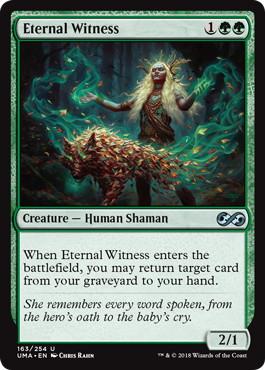 《永遠の証人/Eternal Witness》[UMA] 緑U