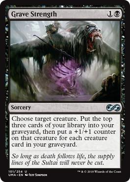 《墓所の力/Grave Strength》[UMA] 黒U