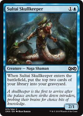 《スゥルタイの頭蓋守り/Sultai Skullkeeper》[UMA] 青C