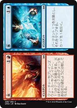 《火+氷/Fire+Ice》[UMA] 分C