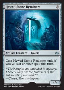 《切り出した石の従者/Hewed Stone Retainers》[ウギンの運命] 茶