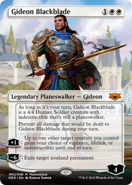 黒き剣のギデオン