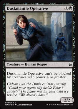 《ダスクマントルの調査員/Duskmantle Operative》[WAR] 黒C