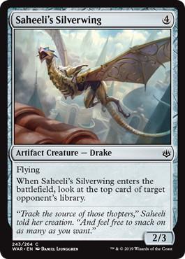《サヒーリの銀翼/Saheeli's Silverwing》[WAR] 茶C