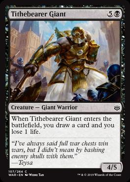 《税収運びの巨人/Tithebearer Giant》[WAR] 黒C