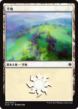 《平地/Plains》[XLN](263)