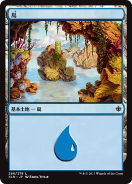 《島/Island》[XLN](266)