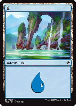 《島/Island》[XLN](267)